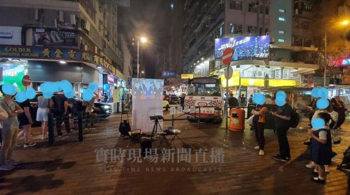 south-park-visas-i-hong-kong