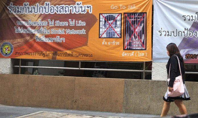 thailand-censur