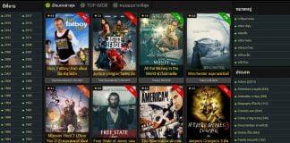 movies2free.com_
