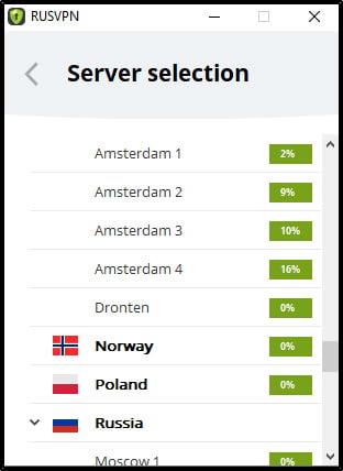 rusvpn-serverlista-i-app
