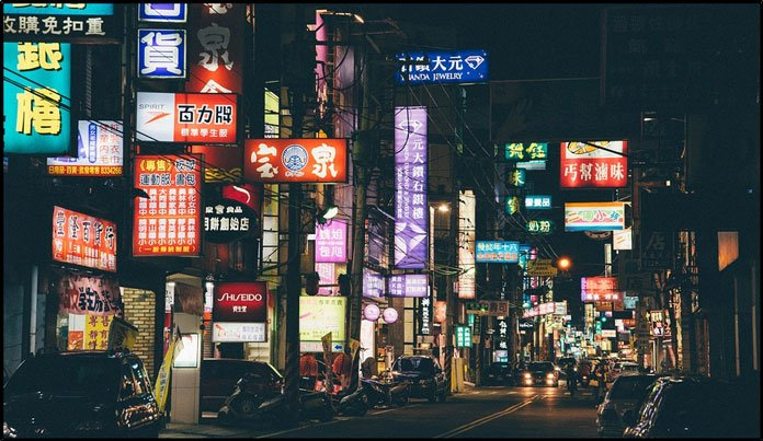kina-på-natten